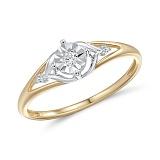 Кольцо София из комбинированного золота с бриллиантами