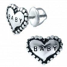 Серебряные серьги-пуссеты Baby