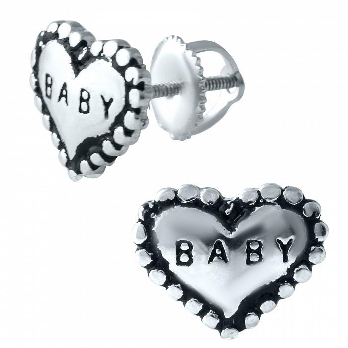 Серебряные серьги-пуссеты Baby 000077968