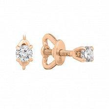 Золотые серьги-пуссеты Элеонора в красном цвете с бриллиантами