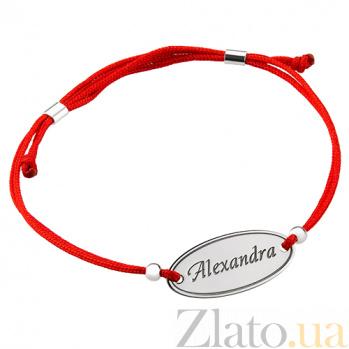 Шелковый браслет со вставкой Alexandra Alexandra