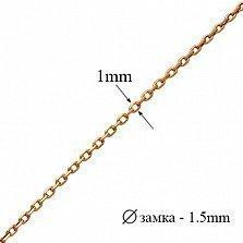 Золотая цепочка Якорка, 1мм