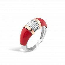 Серебряное кольцо Моник с золотыми накладками, кораллом и фианитами