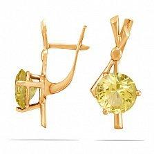 Золотые серьги Бриджит с цитрином