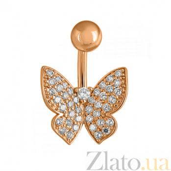 Пирсинг в красном золоте Парящая бабочка с фианитами SVA--6190016101/Фианит/Цирконий