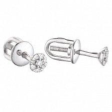 Серьги-пуссеты с бриллиантами Виталина