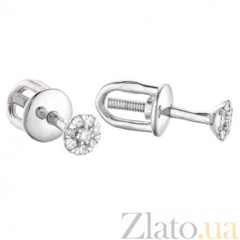 Серьги-пуссеты с бриллиантами Виталина SVA--2100828202/Бриллиант