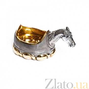 Серебряная братина Лошадь 1251