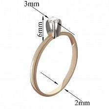 Золотое помолвочное кольцо Хельга в комбинированном цвете с фианитом