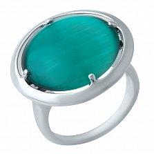 Серебряное кольцо Морская ривьера с зеленым кошачьим глазом