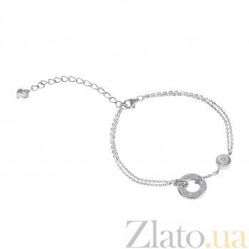 Серебряный браслет Богема с фианитами в стиле Луи Виттон 000082227