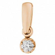 Золотой подвес Эйприл  с бриллиантом