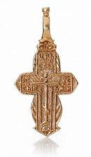 Золотой крест Изречение