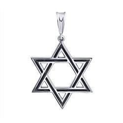 Серебряная подвеска Звезда Давида 000122480