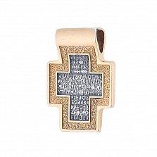 Серебряный крестик Святой Дух с позолотой