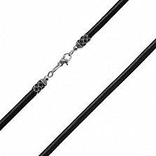 Кожаный шнурок Зрелость с серебряной застежкой