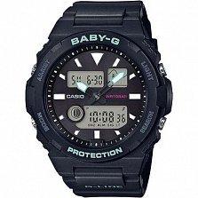 Часы наручные Casio Baby-G BAX-100-1AER