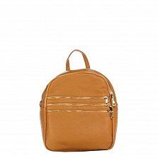Кожаный рюкзак Genuine Leather 8702 коньячного цвета с тремя молниями на лицевой стороне
