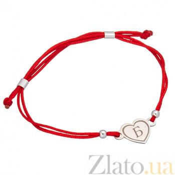 Шелковый браслет Сердце Б с серебряной вставкой Сердце Б