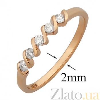 Кольцо из красного золота с бриллиантами Waves 071215К