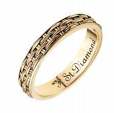 Золотое обручальное кольцо Сила и любовь