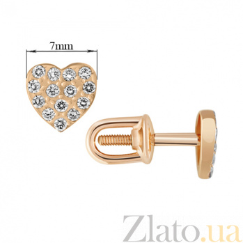 Сережки-гвоздики из красного золота Сердце с фианитами SVA--210083710102