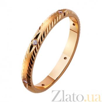 Золотое обручальное кольцо с фианитами  Нежность моей души TRF--412789