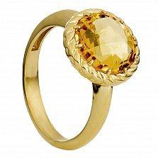 Золотое кольцо с цитрином Злата