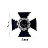 Серебряный значок Герб Украины на георгиевском кресте с синей эмалью