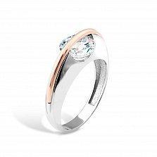 Серебряное кольцо Аэлита с золотой накладкой, кристаллом циркония и родием
