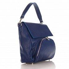 Кожаная сумка на каждый день Genuine Leather 8973 синего цвета с накладным карманом на молнии