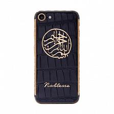 Apple iPhone 7 (32GB) Noblesse Bismillah Unique Edition