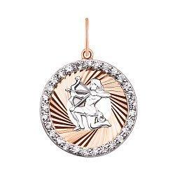 Золотой кулон Знак Зодиака Стрелец в комбинированном цвете с фианитами и алмазной гранью 000123630