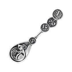 Сувенир серебряная ложка-загребушка 000141221
