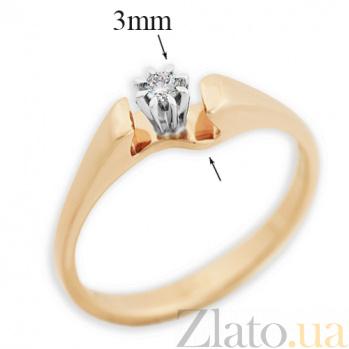 Золотое кольцо с бриллиантом Николетт VLA--14730