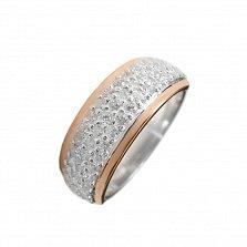 Серебряное кольцо Бритни с золотыми накладками и белыми фианитами