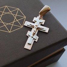 Золотой крест Милость