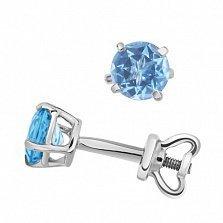 Серебряные серьги-пуссеты Наида с голубыми фианитами