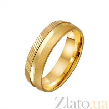 Золотое обручальное кольцо Вечность с насечкой TRF--431723