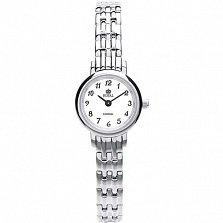 Часы наручные Royal London 20010-08