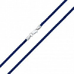 Синий крученый шелковый шнурок с серебряным замком, 2мм 000071653