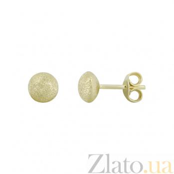 Серьги-пуссеты из желтого золота Мерцание 000026578