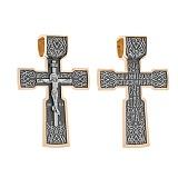 Серебряный крест Защитная Молитва чернёный с позолотой