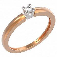 Кольцо в красном золоте Алла с бриллиантом