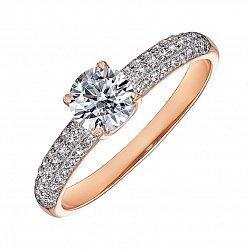 Золотое кольцо в комбинированном цвете с кристаллами Swarovski 000136641
