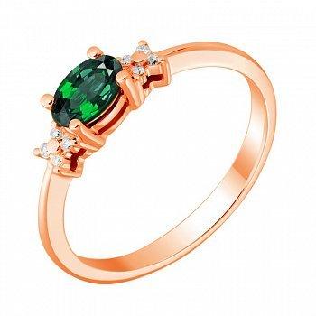 Каблучка з червоного золота зі смарагдом і діамантами 000134044