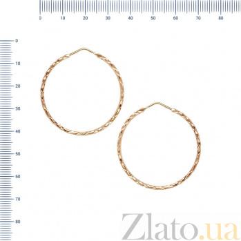 Серьги-кольца из красного золота Маританна 000081478