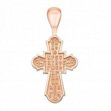 Крестик в красном золоте Искренние слова