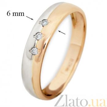 Обручальное кольцо с бриллиантами Триода 1019/1.5