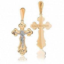 Золотой крестик Эфир